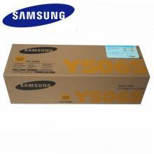 三星CLT-Y506S墨粉盒 CLP-680ND CLX-6260ND/6260FR黄色粉仓 必威app体育下载