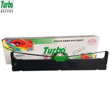 德宝PR9色带架  兼容南天OLIVETTI  PR9针式打印机色带框(含芯)