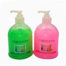 浪奇肤安滋润倍润洗手液500ml两瓶 除菌护肤拍不伤手防止手部干燥