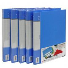 万博体育max手机版登录5342文件夹 A4双强力文件夹双夹文件整理夹...