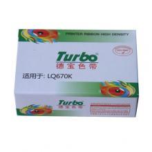 德宝LQ670K色带芯 兼容爱普生LQ660K L...