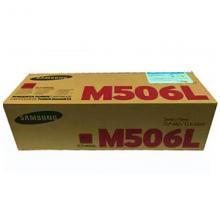 三星CLT-M506L品红色粉仓 大容量墨粉盒 C...