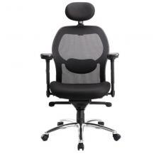 万博体育max手机版登录4903 大气可躺人体工程靠背万博max官网手机版登陆/电脑椅/椅子 可旋转升降椅老板椅