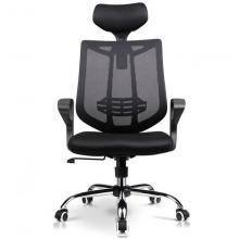 万博体育max手机版登录4905 电脑椅 家用万博max官网手机版登陆 转椅人体工学网布椅子 时尚升降座椅