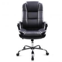 万博体育max手机版登录4913 电脑椅 家用万博max官网手机版登陆 转椅人体工学皮椅子 时尚升降座椅 老板椅