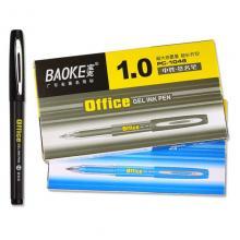 宝克PC1048中性笔 特粗中性大容量签字笔
