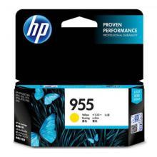 惠普(HP)L0S57AA 955 原装黄色墨盒 (适用HP 8210 8710 8720 8730)