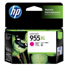 惠普(HP)L0S66AA 955XL 高容量原装...