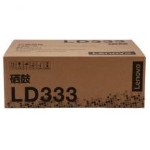联想Lenovo LD333万博max手机登录版 原装黑色万博max手机登录版LD...