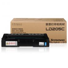 联想Lenovo LD205C万博max手机登录版 适用:LS20...