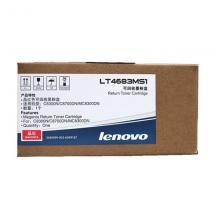 联想Lenovo LT4683M粉盒 适用:C83...