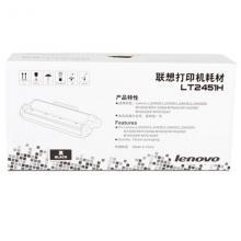 联想Lenovo LT2451H粉盒 适用:LJ2...