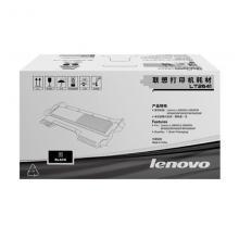 联想Lenovo LT2641粉盒 适用: LJ2...