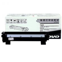 联想Lenovo LT201粉盒 适用:S1801...