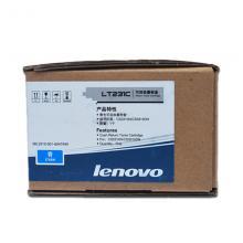 联想Lenovo LT231C粉盒 适用:CS23...