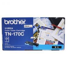 兄弟TN-170C 青色墨粉盒 (适用HL-404...