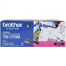 兄弟TN-175M红色墨粉盒 HL-4040CN;HL-4050CDN;DCP-9040CN;DCP-9042CDN;MFC-9440CN 9450CDN 9840CDW