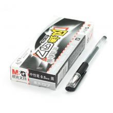 晨光Q7 0.5mm中性笔 签字笔水笔碳素笔芯