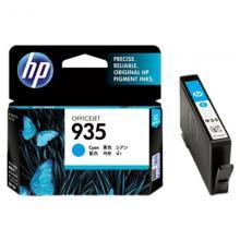 惠普(HP)C2P20AA 935 青色墨盒(适用...