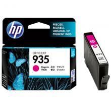 惠普(HP)C2P21AA 935 品色墨盒(适用...