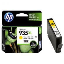 惠普HP 934/934XL墨盒(适用6830 6...