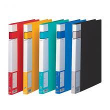 齐心办公用A4双强轻便夹 商务文件夹加厚塑料册 学生用资料夹A605