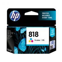 惠普(HP)CN068AA 818黑彩墨盒套装(适用D1668 D2568 D2668 D5568 F4238 ENVY110)