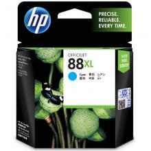 惠普C9391A 88XL青色墨盒(适用HP Officejet L7580,L7590,ProK550,K550dtn,K5400dn,K8600)