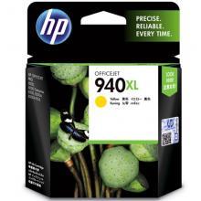 惠普C4909AA 940XL号 超高容黄色墨盒(适用Officejet Pro 8000 8000A 8500)